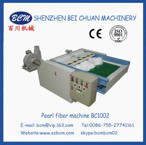 Cushion Filling Machine with Ball Fiber pictures & photos