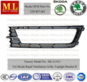 Auto Parts for Skoda Rapid From 2012 (32D 807 682) pictures & photos