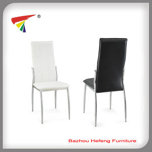 China Supplier Dining Room Chair (DC017) pictures & photos