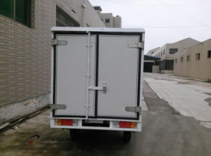 150cc China New Style Three Wheel Cargo Tricycle with Cooling Box (SY150ZH-F2) pictures & photos