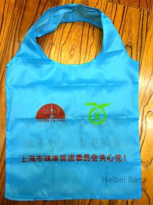 190t Polyester Cheap Pocket Bag (hbfb-65) pictures & photos