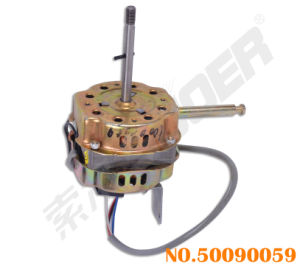 Suoer Small Motor for Wall Fan with Capacitor Good Price Wall Fan Motor (50090059-Motor-Wall Fan-16 Thick with Capacitor(Aluminum Wire)) pictures & photos