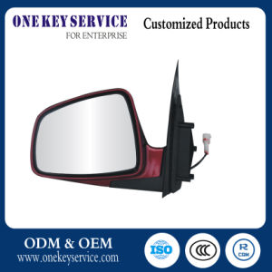 CV03 Right Outside Rear View Mirror Assembly