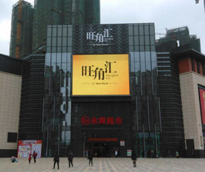 Chipshow Cheap P10 RGB Full Color Outdoor LED Sign pictures & photos