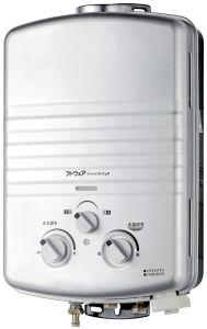 Flue Type Instant Gas Water Heater/Gas Geyser/Gas Boiler (SZ-RB-5)
