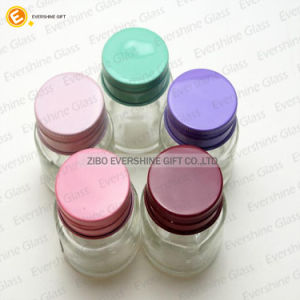 1.5oz Mini Food Spice Storage Glass Mason Jar pictures & photos