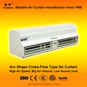 Arc Shape Cross-Flow Air Curtain FM-1.5-09b