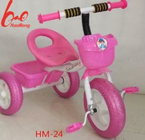 Pink Color Cheap Price Baby Tricycle Bike 2017 pictures & photos