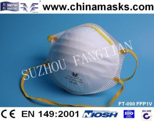 High Quality Ce Face Mask Disposable Dust Mask Non-Woven Respirator pictures & photos