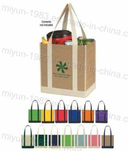 Extra Large Customized Nonwoven Shopping Tote Bag (M. Y. C. -008) pictures & photos
