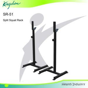 Commercial Squat Rack/Fitness Equipment/Gym Equipment/ Split Squat Rack pictures & photos