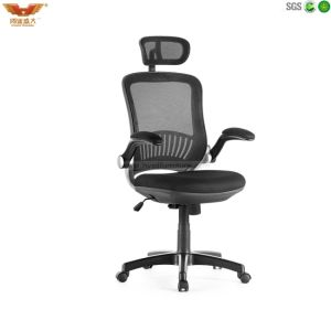 China Most Popular High Back Ergonomic Executive Mesh Office Chair With Heigh