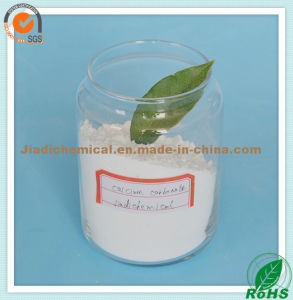 High Purity Jiadi Brand Calcium Carbonate for Sale