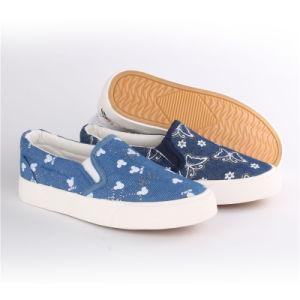 Children′s Shoes Kids Comfort Canvas Shoes Snc-24257 pictures & photos