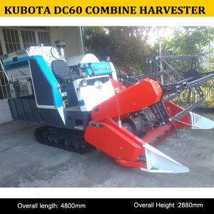 Gold Supplier of Rice Combine Harvester Kubota DC60 pictures & photos