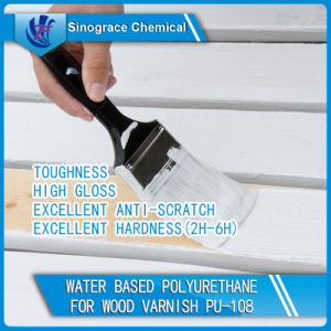 Non-Toxic and Non-Yellowing Wood Polyurethane Coating pictures & photos