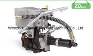 Pneumatic Steel Strapping Tool (HKZ(32-40mm)) pictures & photos