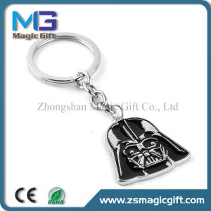 Wholesales Promotional Cheap Enamel Keychain pictures & photos