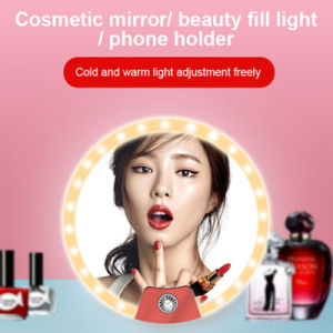 Multi-Function Rechargeable Ring LED Selfie Light with Mirror Flashlight (RK16) pictures & photos