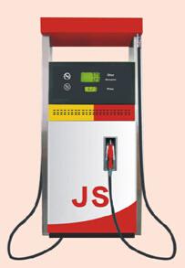 Gas Fuel Station Fuel Dispenser Pump pictures & photos