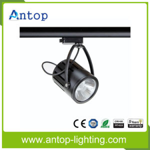30W COB LED Track Light/LED Track Lamp with Ra>90 pictures & photos