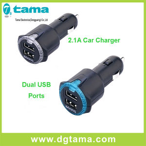 Universal Fast Dual USB Car Charger for iPhone Samsung pictures & photos