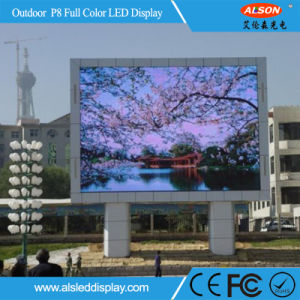 Outdoor P8 Fixed LED Video Wall Screen for Billboard pictures & photos