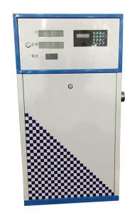 Fuel Dispenser Supplier pictures & photos