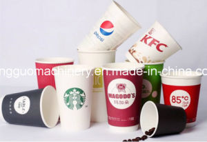 Full Automatic Paper Cup Forming Machine pictures & photos