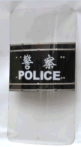 PC Electric Shock Shield Square Type Anti Riot Shield (KL-03FBDP) pictures & photos