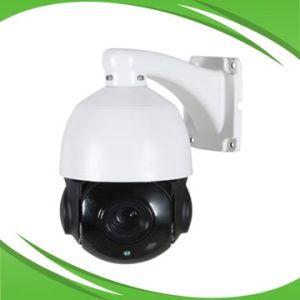 "4.5"" 4.0MP HD-IP IR Medium Speed Dome Camera pictures & photos"
