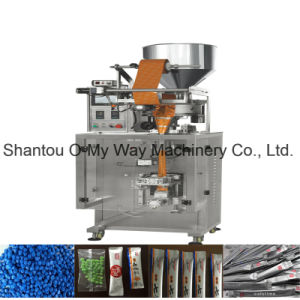 Round Corner Sealed Granule Packing Machine pictures & photos