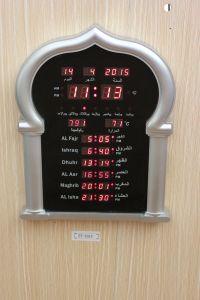 Muslim/Mosque Prayer Azan Digital Alarm Clock (JDL-331) pictures & photos