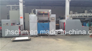 Clothing Material/PVC/ Paper Stamping Embossing Machine pictures & photos