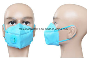 Automatic Ultrasonic Fold Mask Nose Clip and Earloop Welding Machine (head type) Mask Machine pictures & photos
