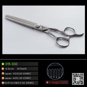 Japanese Stainless Steel Hair Shears (015-630)