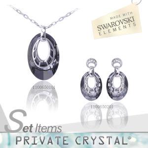 Crystal Jewelry Set Made with Swarovski Elements (110065)