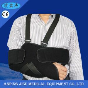 Arm Sling / Arm Abduction Pillow Brace (DD-001) pictures & photos