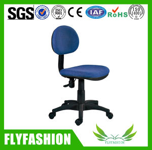 Cheap Adjustable Removable Office Chair (PC-25) pictures & photos