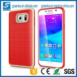 Metal Frame PC Motomo Phone Case for Samsung J12017 pictures & photos