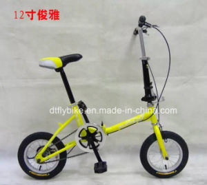 12inch Steel Frame Folding Bike, Foldable Bicycle, Folding Children Bike pictures & photos