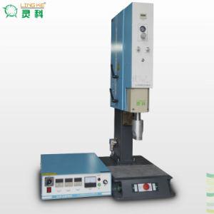 Ultrasonic Plastic Welding Machine for Plastic Welder pictures & photos