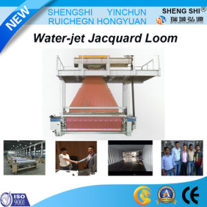 Water Jet Jacquard Loom with High Speed pictures & photos