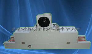 Table UV Coating Machine (XH-102-500T)