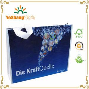 Laminated PP Woven Bag, Woven Polypropylene Bags Laminated, PP Woven Laminated Shopping Bag pictures & photos