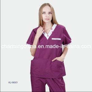 Hospital Comfortable Medical Scrub Suit