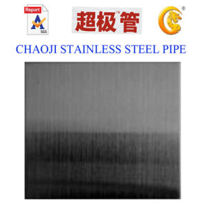 Color Stainless Steel sheet (1219*2440mm) pictures & photos