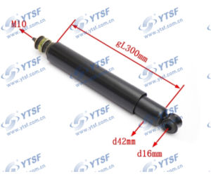High Quality Isuzu Auto Parts Shock Absorber pictures & photos