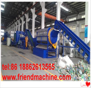 Pet Bottle Flakes Plastic Washing Machinery pictures & photos