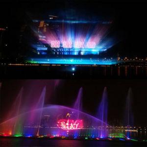Music Laser Water Screen Curtain Movie Fountain Digital Fountain